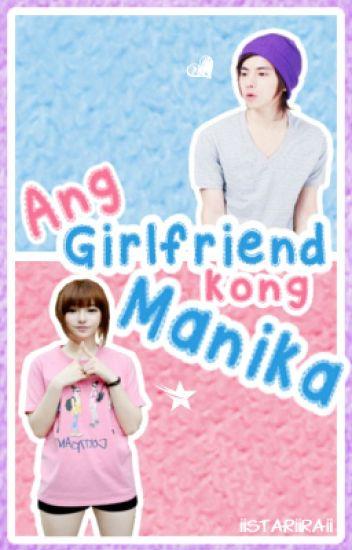 Ang Girlfriend kong Manika