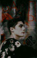 Вампиры.  by Queen_Alex1