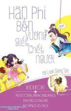 [ Edit ]-Hãn Phi Bổn Vương Giết Chết Ngươi - Mê Loạn Giang Sơn by diepdiep666