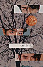 I'm Your Destiny ~ by ziahuni