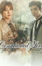 Complicated Love by babyleejunhee