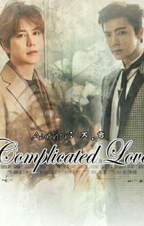 Complicated Love by babyleejunhee