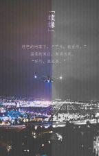 [NCT][JaeYong] Câu chuyện tình yêu của học bá by BommieKim