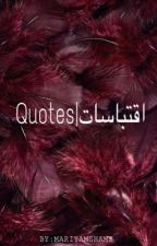Quotes | اقتباسات by mariyamshams