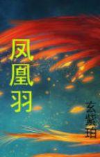 Phượng Hoàng Vũ hệ liệt - 2. Đào Hoa Phiến by phinguyetlau