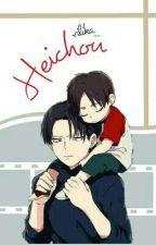 Heichou by rilika_
