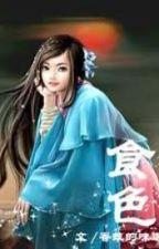 Thực sắc - Hương Thảo Đích Vị Đạo (cđ-xk-np-end) by hanhjt