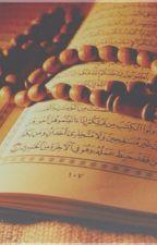 القرآن الكريم  by funny2001girl