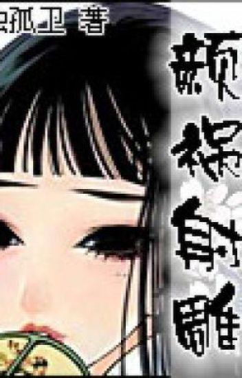 Nhan họa xạ điêu - Độc Cô Vệ (đnahxđ-nữ9 xk Mai Siêu Phong-np-end)