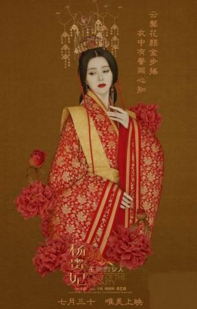 Lady Of The Dynasty (Scarlet heart ryeo/Wang yo) by PinkLalisa