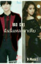 bad girl ฉันนี่แหละมาเฟีย (NC 18+) by MagicalE