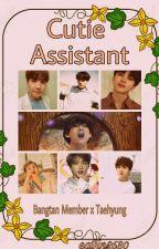 Cutie Assistant by eatjin2630