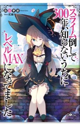 Max lever witch