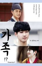 Family? -MEANIE-  by Sagi_won
