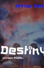 Destiny's พรหมลิขิตกั้น [END] by ArriyaPark