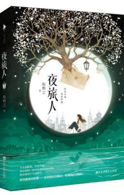 Vị Khách Lúc Nửa Đêm  - Triệu Hi Chi