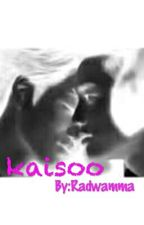 one shot kaisoo by Lee_soun_bei
