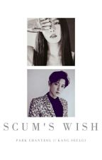 chanseul | scum's wish [smut] by seahun-