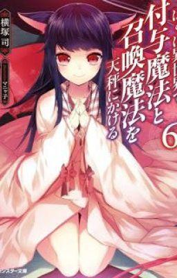 Đọc truyện BOKU WA ISEKAI DE FUYO MAHOU TO SHOUKAN MAHOU WO TENBIN NI KAKERU