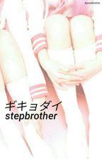 Stepbrother || k.nj  by kyunswonhoe