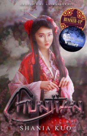 Chuntian by quietEcstasy