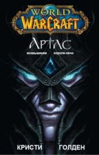 Warcraft: Возвышение Короля-Лича by dimonavich