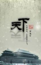Thiên Hạ - Mộng Khê Thạch by Hyukie35