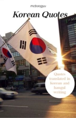 Korean Quotes Love Quotes Wattpad