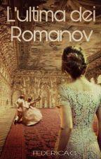 L'ultima dei Romanov by aciredefene