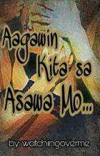 Aagawin Kita Sa Asawa Mo... by watchingoverme