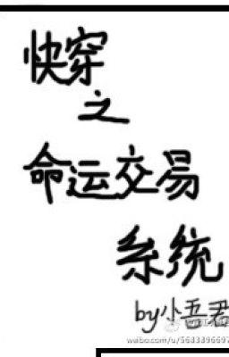 Đọc truyện (BHTT / GL) ( End ) Mau xuyên chi vận mệnh giao dịch hệ thống - Tiểu Ngô Quân