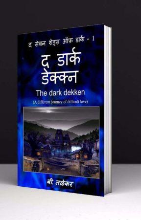The Dark Dekken [Extract from Published Novel] by BTalekar