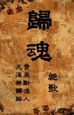 Đọc truyện [BHTT][QT] Quy hồn - Tuyệt Ca