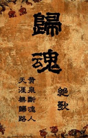 [BHTT][QT] Quy hồn - Tuyệt Ca by NhokFu
