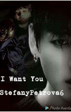 Искам те by StefanyPetrova6