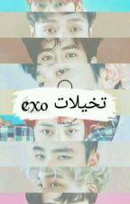 تخيلات exo by MonaExol22