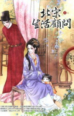Cuộc sống ở Bắc Tống - A Muội