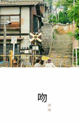 Đọc truyện soonhoon - chỉ bobo một mình cậu