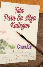 Aking Tula Para Sa Aking Mga Kaibigan  by cherubinsagun
