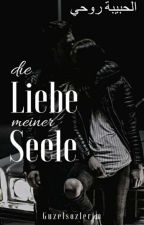 Die Liebe meiner Seele (Angehalten) by Guzelsozlerim