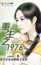 Trọng sinh chi 1976 by pjp0pjmpjm