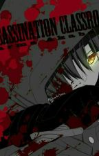 l'ange déchu et le démon (Karma × oc) assassination classroom [TERMINÉ] by Voltha