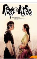FOR LIFE (SeoKyu) [END] by wildahyunjoohyunseo