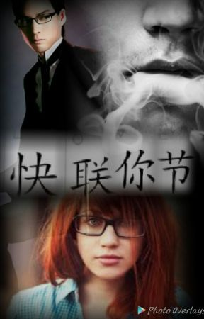 O.C.D. , Smoke And Love by Jessica-black