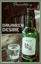 Drunken desire  [Jeno x Renjun] by Dreamcatcher_ay