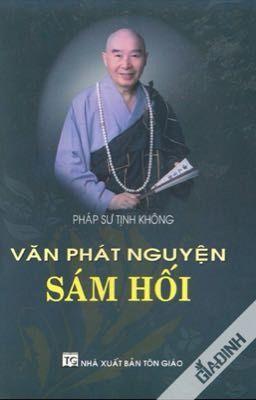 Đọc truyện Văn phát nguyện sám hối - pháp sư Tịnh Không