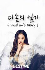 Doushun's Diary [COMPLETED] by _destine0115