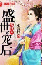 Beloved Empress by mhy13ian