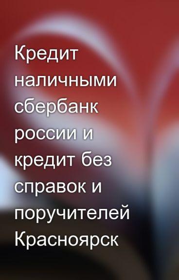 Курсы валют в банках Новосибирска в 2017 году: калькулятор ...