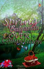 Spring Cover Competition | BG by VDyakowa